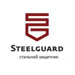 >Steelguard